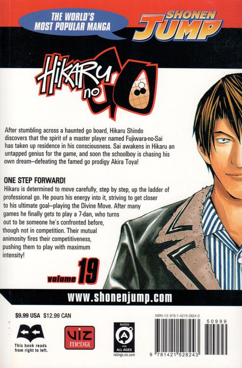 Hikaru no Go volume 19 - baksida