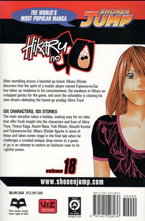 Hikaru no Go volume 18 - baksida