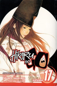 Hikaru no Go volume 17 - A familiar face