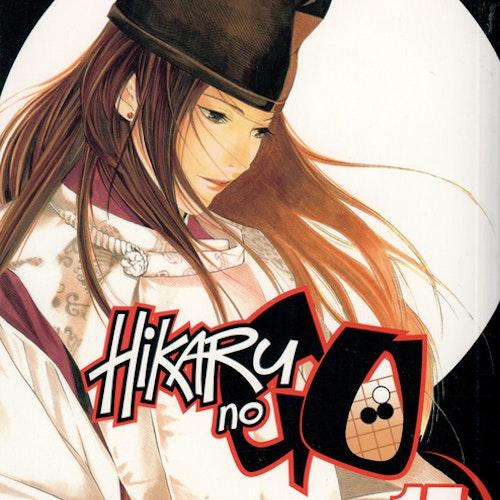 Hikaru no Go 17