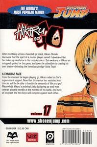 Hikaru no Go volume 17 - baksida