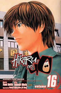 Hikaru no Go volume 16 - Chinese Go Association