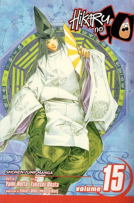 Hikaru no Go volume 15 - Sayonara