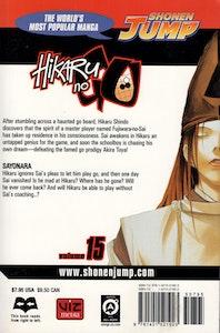 Hikaru no Go volume 15 - baksida