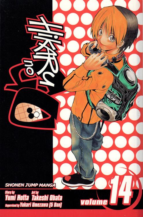Hikaru no Go volume 14 - sai vs toya koyo