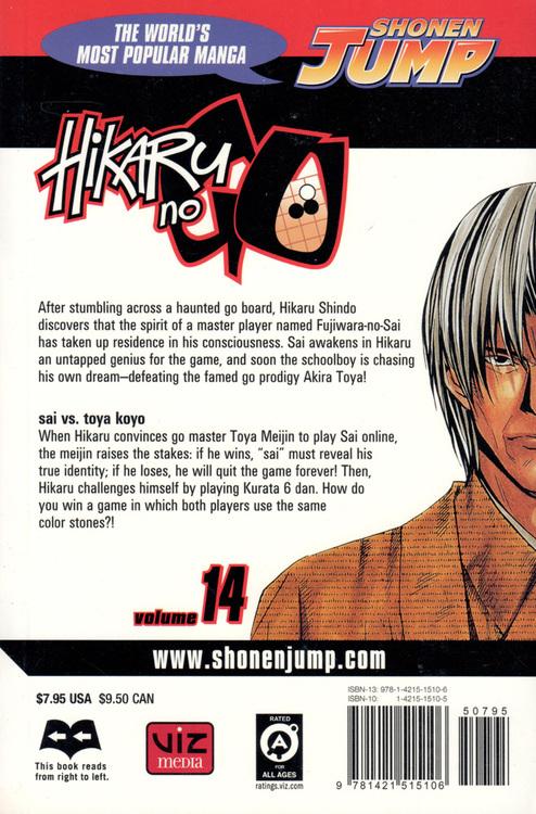 Hikaru no Go volume 14  - baksida