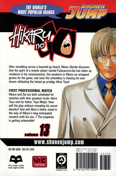 Hikaru no Go volume 13 - baksida