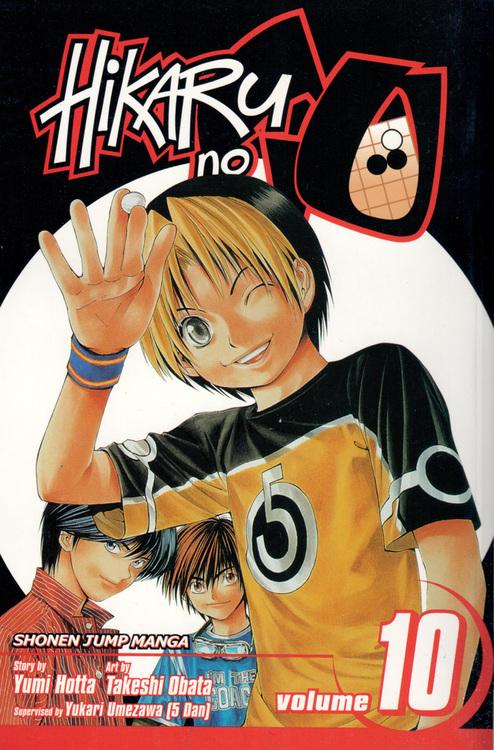 Hikaru no Go volume 10 - Lifeline