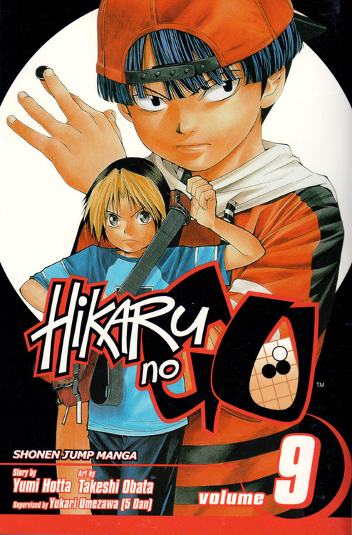 Hikaru no Go volume 9 - The pro test begins