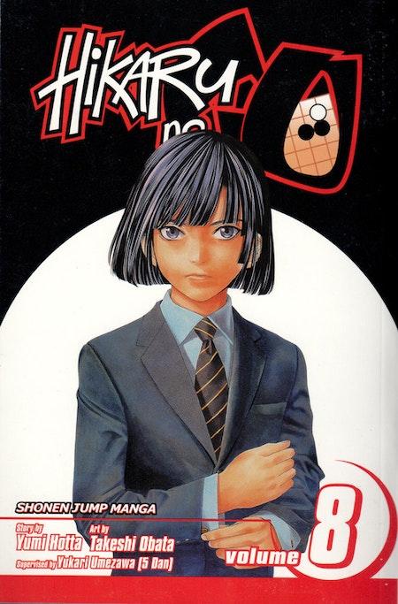 Hikaru no Go volume 8 - the pro test preliminaries day four