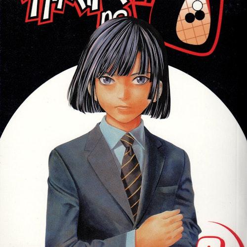 Hikaru no Go 8