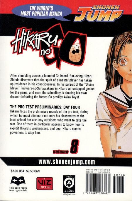 Hikaru no Go volume 8 - baksida