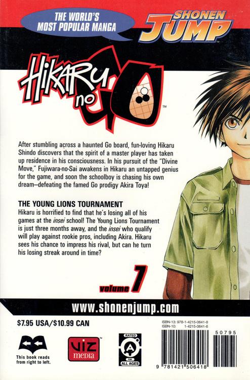 Hikaru no Go volume 7 - baksida