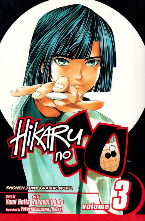Hikaru no Go volume 3 - Preliminary scrimmage