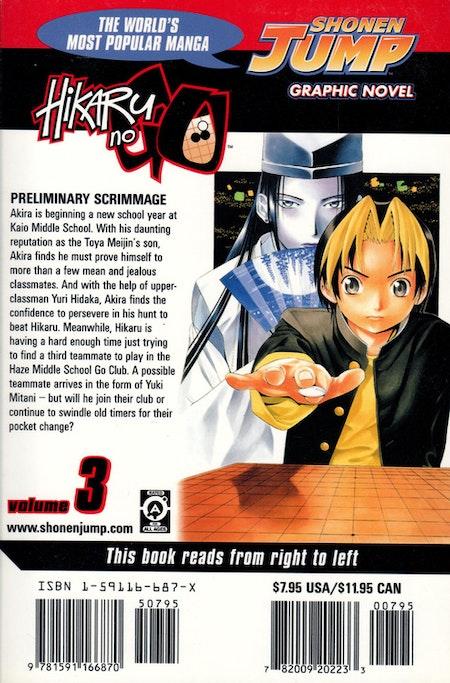 Hikaru no Go volume 3 - baksida