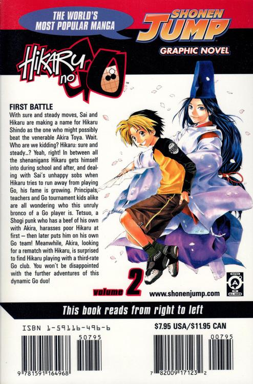 Hikaru no Go volume 2 - baksida