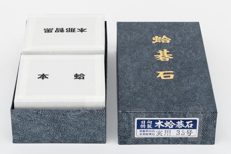 Stenar i snäckskal och skiffer, 9,2 mm tjocka, Jitsuyo 33