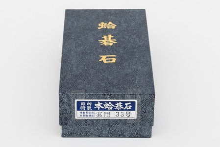 Stenar i snäckskal och skiffer, 9,2 mm tjocka, Jitsuyo