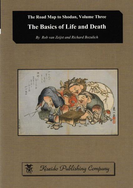 Serie - The Roadmap to Shodan - 5 böcker