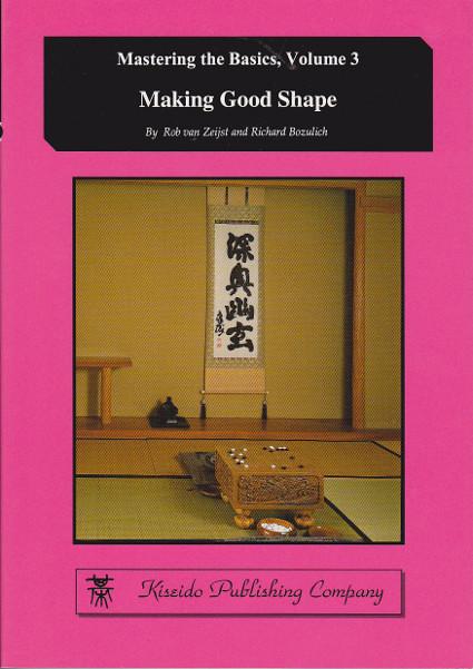 Serie - Mastering the Basics - 12 böcker