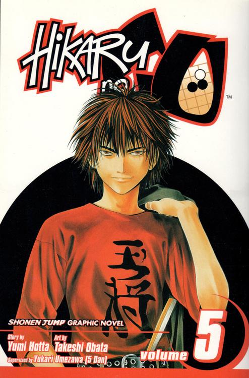 Serie - Hikaru no Go - 23 böcker