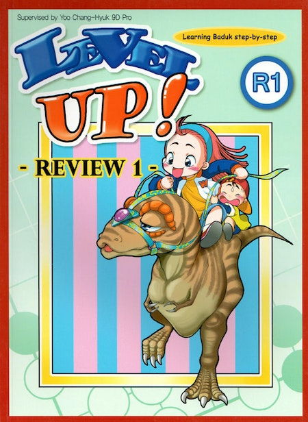 Level Up - Review 1
