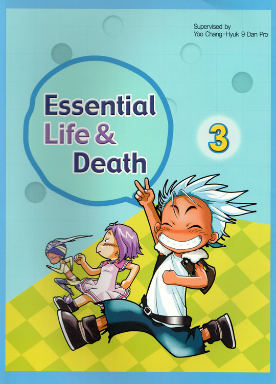Essential Life and Death Volume 3