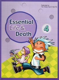 Essential Life and Death Volume 4
