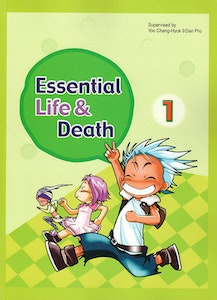 Essential Life and Death Volume 1