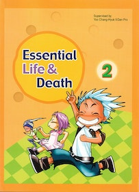 Essential Life and Death Volume 2