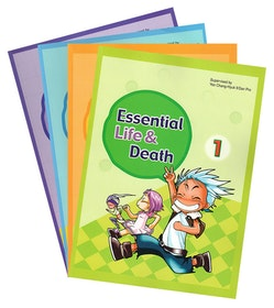 Serie - Essential Life and Death Volume 1-4