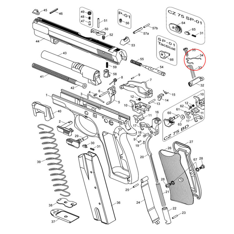 Eemann Tech Competition Trigger Bar Spring for CZ (-15% power)