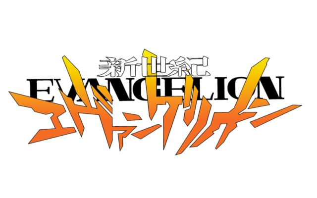 Enami > Evangelion
