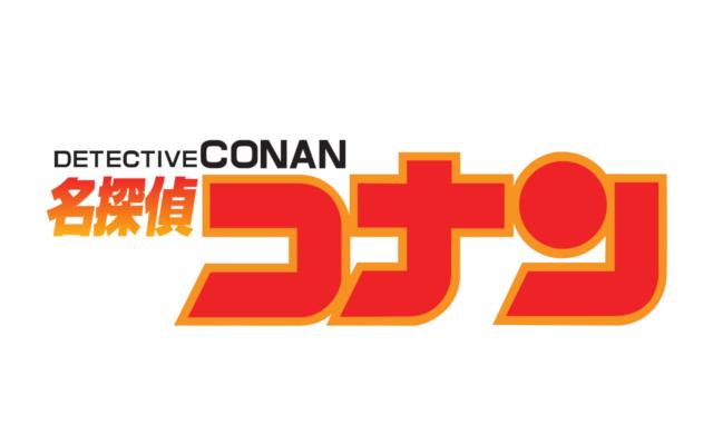 Detective Conan - Enami