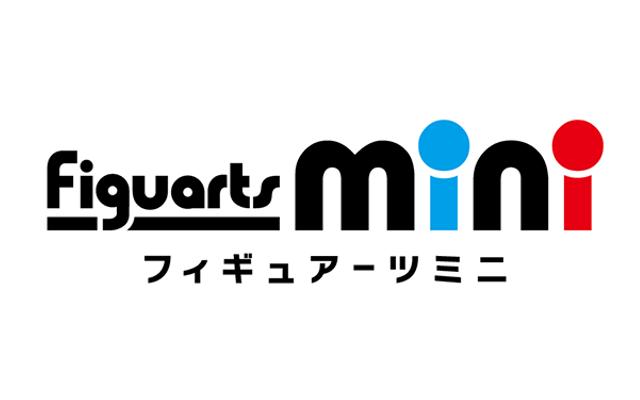Figuarts Mini - Enami