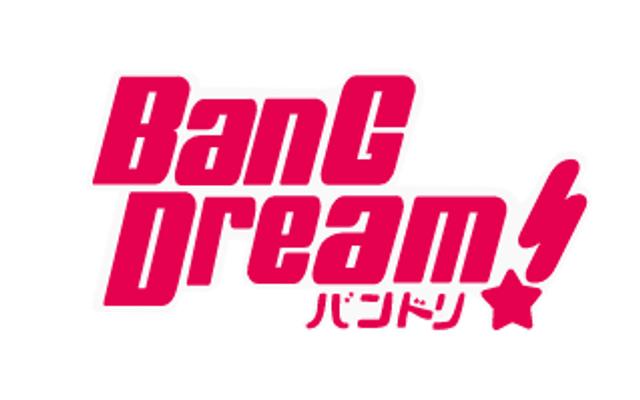 BanG Dream! - Enami