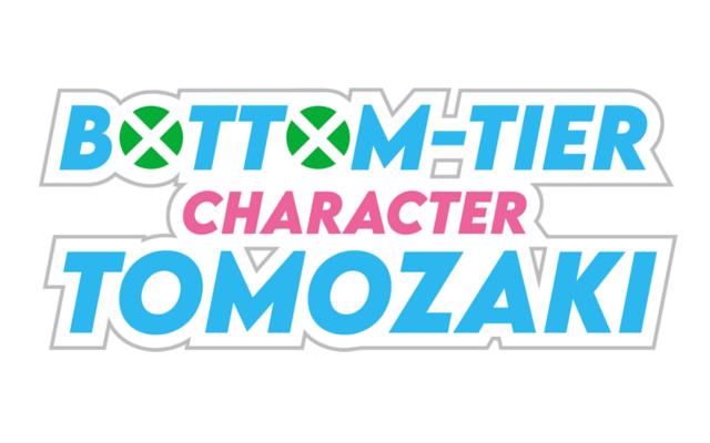 Bottom-tier Character Tomozaki - Enami