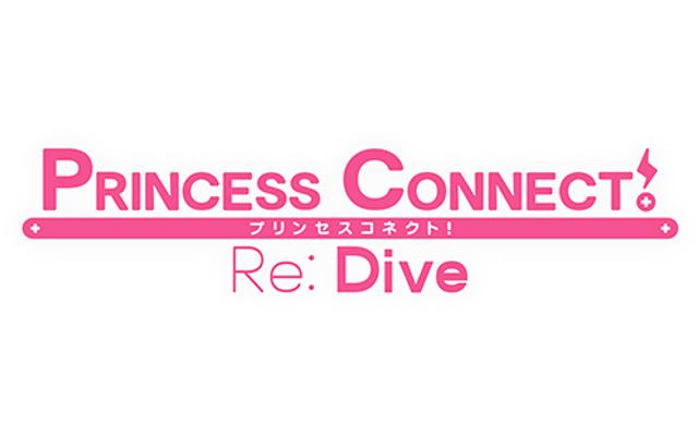 Princess Connect - Enami