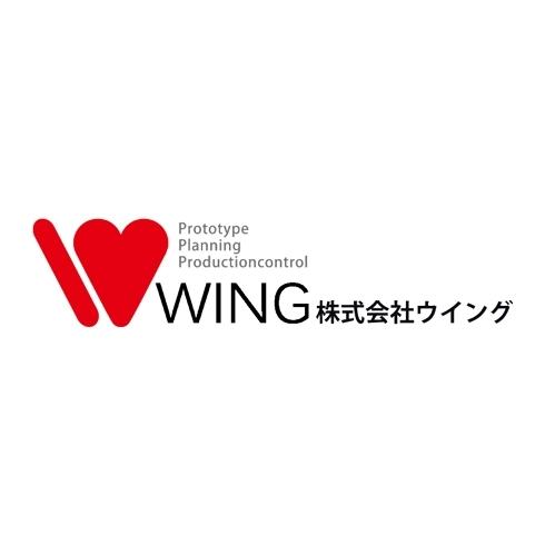 Wing - Enami