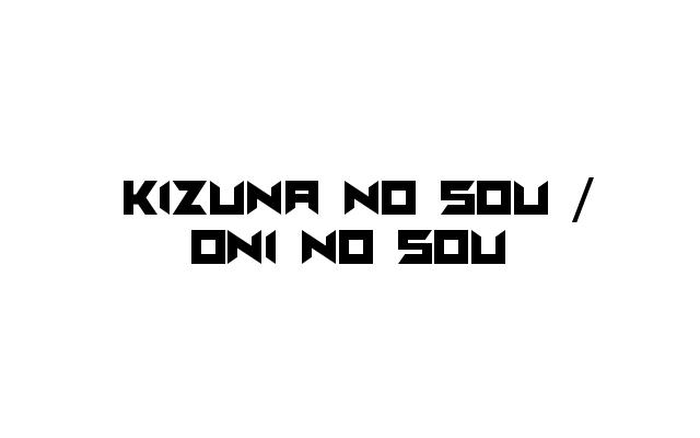 Kizuna no Sou / Oni no Sou - Enami