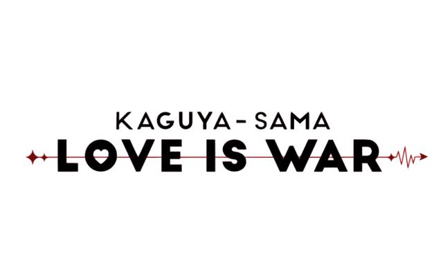 Kaguya-sama: Love is War - Enami