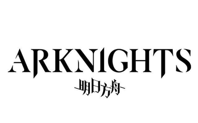 Arknights - Enami