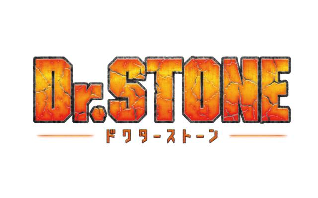 Dr. Stone - Enami