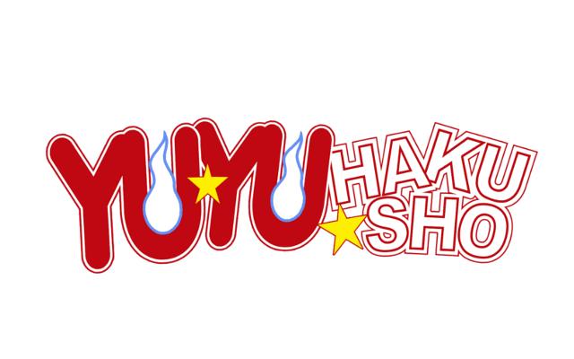 YuYu Hakusho - Enami