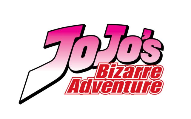 Enami > JoJo's Bizarre Adventure
