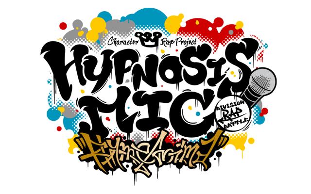 Hypnosis Mic - Enami