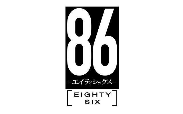 86: Eighty Six - Enami