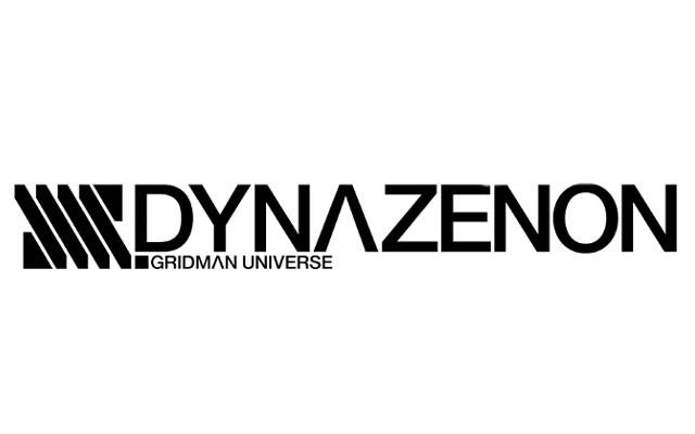 SSSS.Dynazenon - Enami