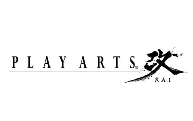 Play Arts Kai - Enami