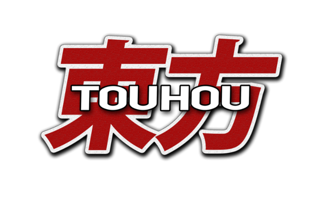 Touhou Project - Enami
